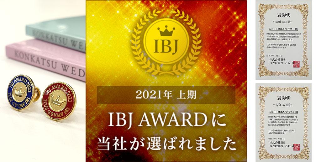 award2021-7